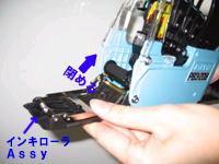 インクの交換方法PB3