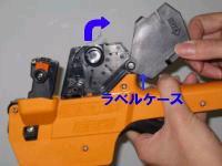 PB/SA のセット方法